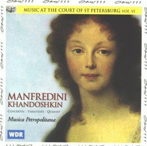Musik in St. Petersburg Vol. 6