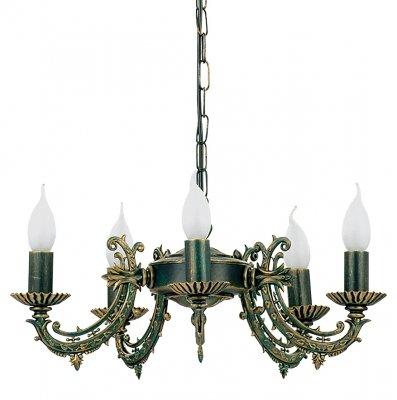 SARA V Klassisches Design Deckenleuchte Deckenlampe Kronleuchter von Nowodvorski - Lampenhans.de