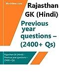 Rajasthan GK (Hindi) - Previous year questions - (2400+ Qs)