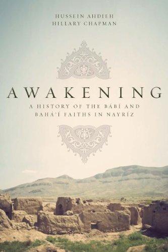 Awakening by Hussein Ahdieh (2013-01-01)