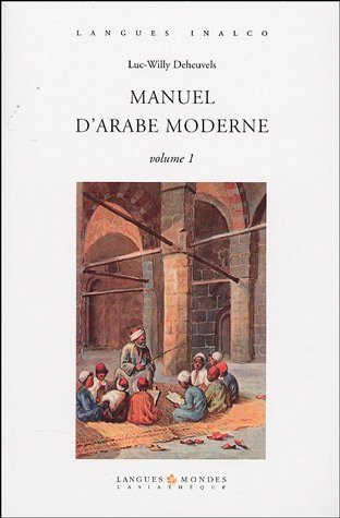 Manuel d'Arabe Moderne, volume 1 (+2 CD)