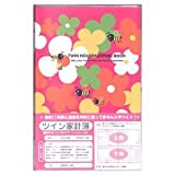 (Flower and bee) D13012 Gakken twin household account book (japan import)
