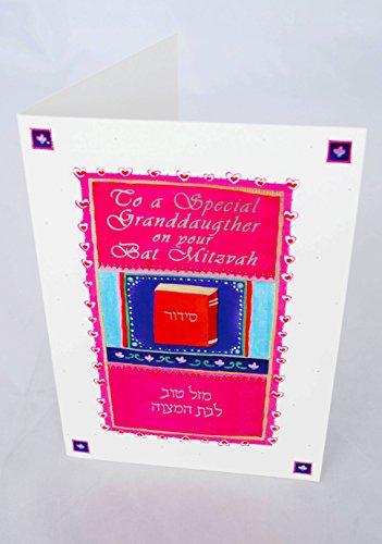 Bat Mitzvah nipote biglietto di auguri compleanno ebraico Congratulazioni Her