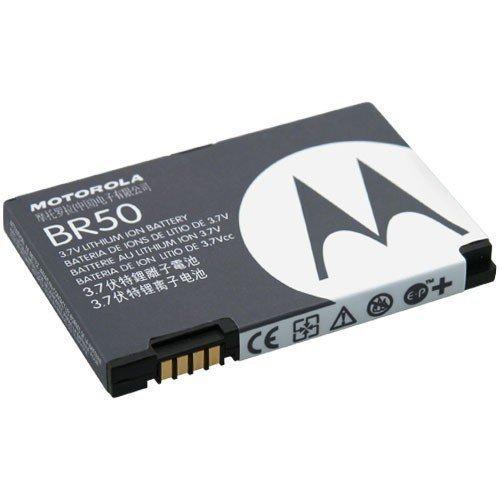 motorola-lithium-ion-battery-br50-snn5696-snn5777-snn5794a