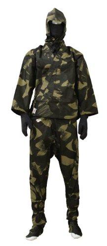 S.B.J - Sportland Ninja Anzug camouflage/tarnfarben, Gr. 200 ()