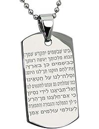 Acero Inoxidable La Oración del Señor Hebreo Traducida Placa de Identificación del Colgante (Con el Grabado Personalizado)