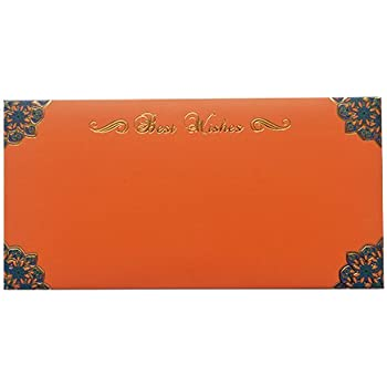 Orange Gift Envelope