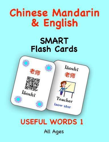 Chinese Mandarin & English Smart Flash Cards Useful Words 1: 1