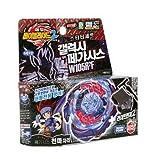 Best Beyblades rares - Beyblade Galaxy Pegasus (evolution De Storm Pegasus) Review