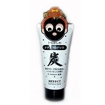 Baviphat® Daiso - Natural Pack - Black Peel Off Mask - Cleansers & Exfoliators - Facial Care
