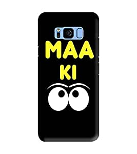 Samsung Galaxy S8 Plus Back Cover Designer 3d printed Hard Case Cover for Samsung S8 Plus by Gismo - Maa Ki Ankh Quote