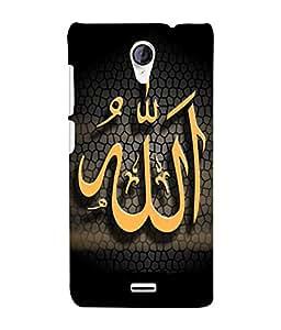 Fuson 3D Printed Lord Allah Designer Back Case Cover for Micromax Unite 2 A106 - D548