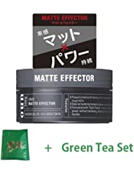 Shiseido UNO Hair Wax Matt Effector 80g (Green Tea Set)