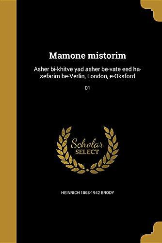 Mamone Mistorim: Asher Bi-Khitve Yad Asher Be-Vate Eed Ha-Sefarim Be-Verlin, London, E-Oksford; 01