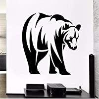 Juabc Art Decal Bedroom Living Room Family Wall Decal Animal Wall Stick Brown Bear Animal Predator Vinyl Sticker 22 Inch X 35 Inch 56 cm X 88 cm