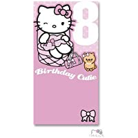 Hello Kitty - Age 8 Birthday Card - 8th [Toy]