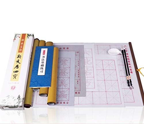 LIFEAIDE Chinesische JMagic 140X47 cm Rewritable Kalligraphie Wasser Schreiben Stoff Tuch Pinsel Pen Set Reis Papier Ersatz Und Inkless Kanji Made Easy -