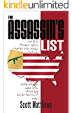 The Assassin's List (The Adam Drake series Book 1) (English Edition)