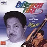 Chedilya Taara: Natya Sangeet