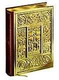 Bibelausgaben, Weltbild Buchverlag : Die Goldbibel