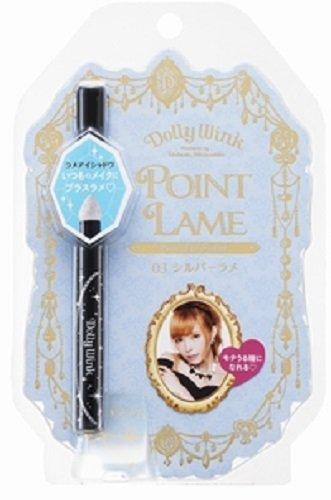 Koji Dolly Wink Point Eyeshadow Rame - 03 Silver