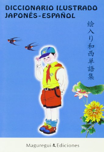 Dicc. ilustrado japones-español por Aa.Vv.