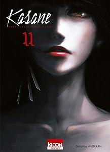 Kasane - la Voleuse de Visage Edition simple Tome 11