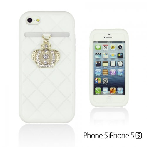 OnlineBestDigital - Crown Style Soft Silicone Case / Housse pour Apple iPhone 5S / Apple iPhone 5 - Jaune Blanc