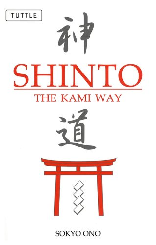 Shinto the Kami Way (English Edition) por Sokyo Ono