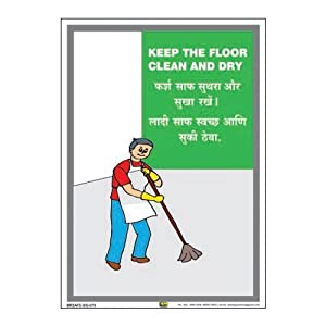 Mr. Safe – Keep The Floor Clean And Dry Sign PVC Sticker A3 (11.7 inch X 16.5 inch)