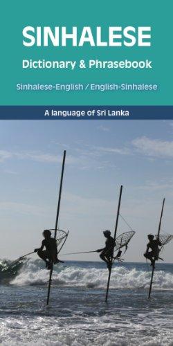 Sinhalese Dictionary & Phrasebook: Sinhalese-English/English-Sinhalese