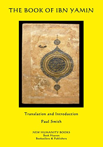 The Book Of Ibn Yamin por Ibn Yamin