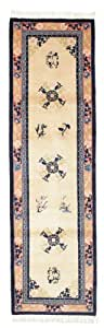 Tapis Chinois finition antique 76x275 Tapis Moderne, Couloir