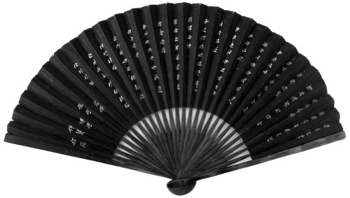 Kostüm Oriental Chinese (The Black Fan (English)
