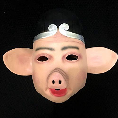 Schwein Maske Haube Hut Schwein Gesichtsmaske Maskerade Kostüm Kinder Maske ()