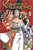 Kongoh Bancho Vol.9 de SUZUKI Nakaba ( 31 janvier 2013 )
