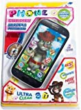 #8: Talking Tom 3D Multiple Purpose Mobile Phone for Kids, It Has Phone Intelligent Functions & Comes with Special Features For Children Like Sound Recording, Songs, Story, Music, Learning, Ringtones & Lighting.