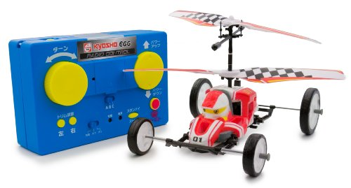 Voiture Helicoptere Radio Commande Jumping Kart