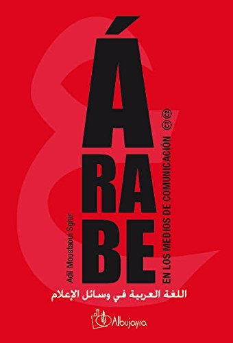 Árabe en los medios de comunicación C1/C2