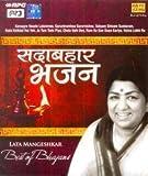 #4: Sadabahaar Bhajan