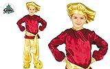 Disfraz de paje rey rubio infantil 10-12 años