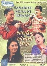Sasariyu Sona Ni Khaan