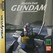 Sega Saturn - Mobile Suit Gundam [VERSION JAPONESA]