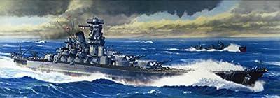 1/700 Japanese Battle Ship Musashi -battle Of Leyte Gulf von Fujimi
