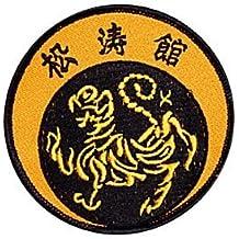 Artes marciales insignia bordada-parche de tigre shotkan 22