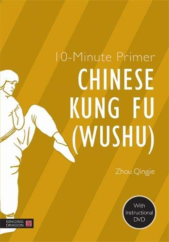 10-minute primer chinese kung fu wushu
