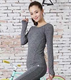 Costume de sport Yoga vêtements chemise femmes Grey
