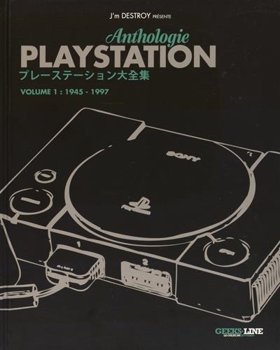 anthologie-playstation-tome-1-1945-1997