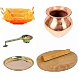 FeelOrna handicrafts and jewellery Copper and Brass Hawan Kund Utensils with Stick (3 Inch) Set of 5 Pieces