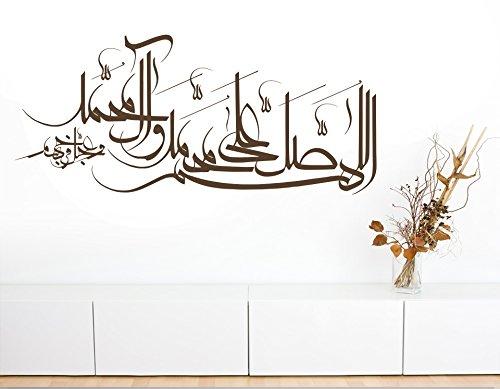 Islamische Wandtattoos - Segnungs Bittgebet Salawat Gruß an den Propheten - Schia Shia Koran Tattoo Islamische Dekoration Islam Wandtattoo Wandaufkleber Türkisch Allah Ahlulbait (60 cm x 26 cm, Dunkelbraun)